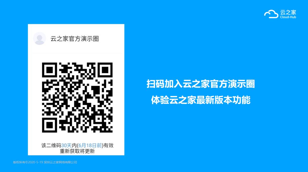 微信图片_20200521184240.png