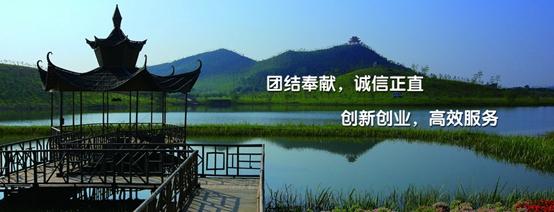 松山湖签约新闻.jpg